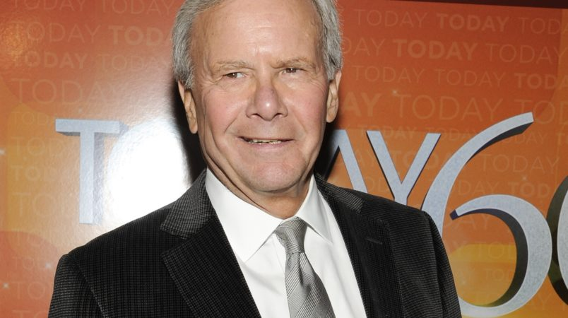 Television industry women back Brokaw