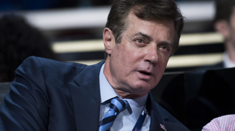 Judge to weigh relevance of President Trump at upcoming Manafort trial