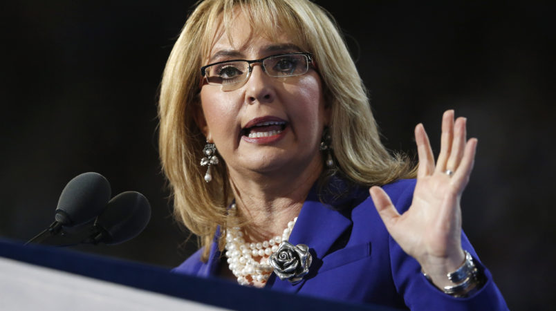 Former Rep. Gabby Giffords, D-Ariz, speaks during the third day session of the Democratic National Convention in Philadelphia, Wednesday, July 27, 2016. (AP Photo/Carolyn Kaster)