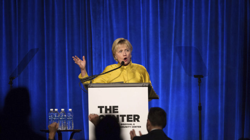 Former Secretary of State Hillary Clinton gives an acceptance speech after accepting the Trailblazer Award during the LGBT Community Center Dinner at Cipriani Wall Street on Thursday, April 20, 2017, in New York. (AP Photo/Kevin Hagen)
