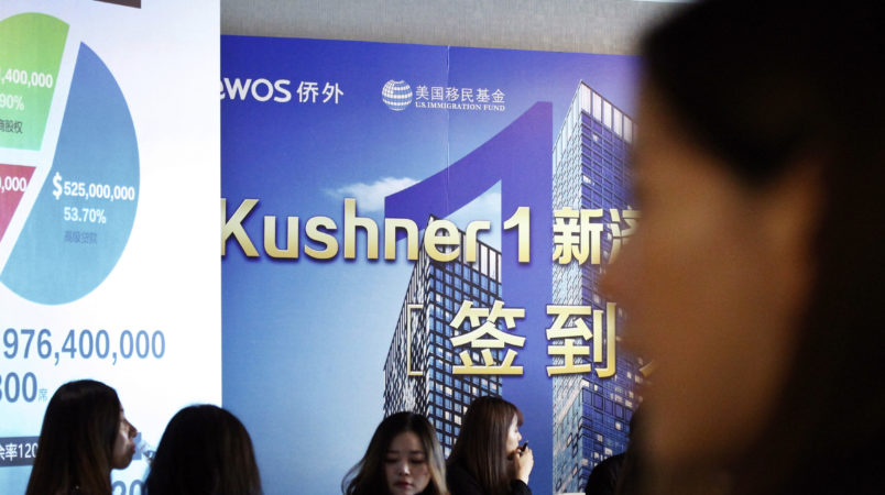 Chinese staffer wait for investors at a reception desk during an event promoting EB-5 investment in a Kushner Companies development at a hotel in Shanghai, China, Sunday, May. 7, 2017. The sister of President Donald Trump's son-in-law, Jared Kushner, has been courting Chinese investors using a much-criticized federal visa program that provides a path toward obtaining green cards.