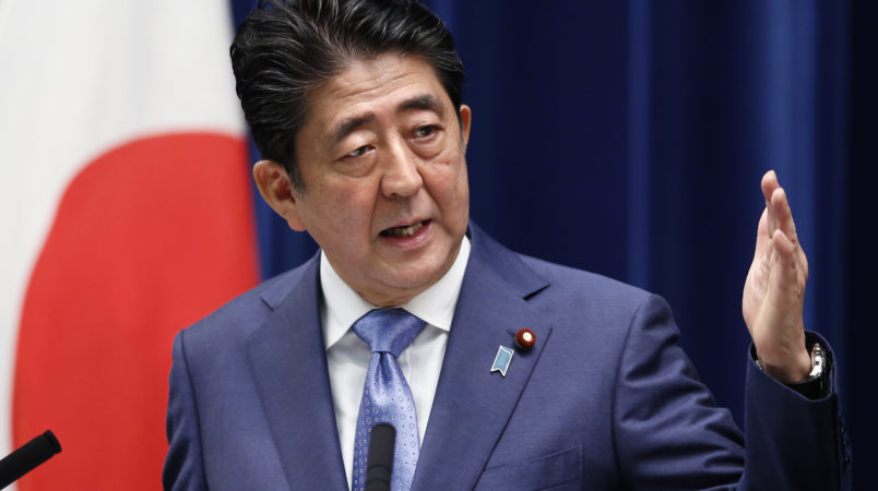 Japanese Prime Minister Shinzo Abe speaks during a press conference at his official residence in Tokyo, Tuesday, Feb. 23, 2010. (AP Photo/Shizuo Kambayashi)