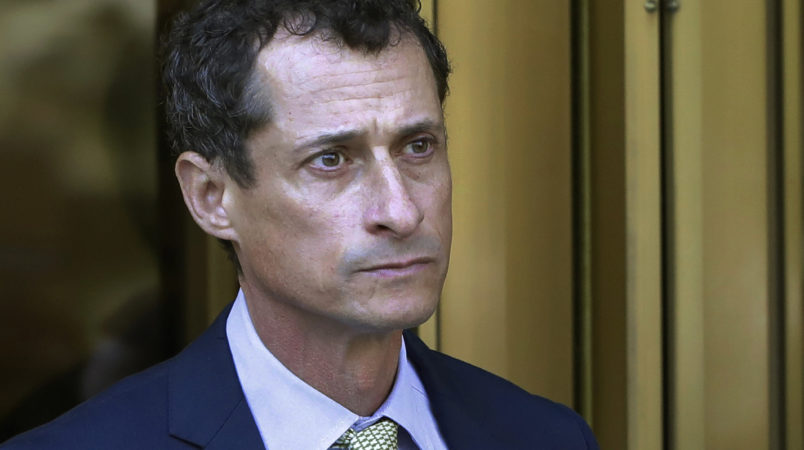 HOLD FOR STORY MOVING MONDAY NOV 6 --- BE SURE TO CONFIRM ARRIVAL SPECIFICS FROM THE MONDAY STORY -- FILE - In this Sept. 25, 2017 file photo, former Congressman Anthony Weiner leaves federal court following his sentencing in New York. Weiner is set to report to the Federal Medical Center, Devens, Mass., Monday, Nov. 6, 2017, to serve his prison sentence in a sexting case that rocked the presidential race. (AP Photo/Mark Lennihan, File)